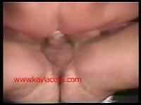Kayla Coxx short clips